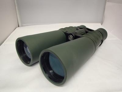 Bresser Spezial Jagd 8x56 kiikarit
