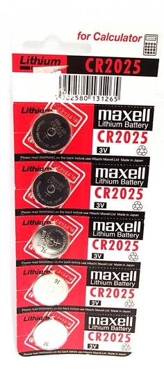 Maxell CR2025 3V