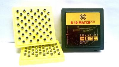 RWS R10 yksittäispakattu 0,53g / 7,72gr ilma-aseluoti