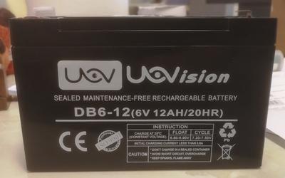 UOVision riistakameran akku 6V 12AH