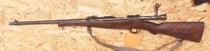 Arisaka Type 38 Karbiini, cal ?, TT=2