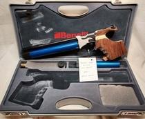 Benelli Kite, 4,5mm, Paineilmapistooli