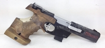 Benelli MP90S World Cup