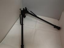 Bipod 33-58cm