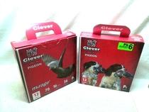 Clever Mirage Pigeon 36 g/2,75 mm 100 kpl laatikko