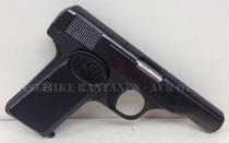 FN M1910