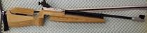 FWB 601 cal 4,5 mm, puristeilmakivääri