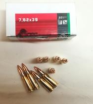 Geco 7,62x39 target 8,0g FMJ 500kpl