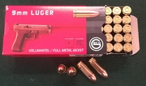 Geco 9mm Luger FMJ 8,0g Tomback Jacket 50kpl