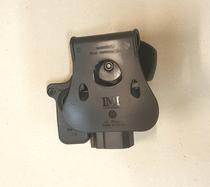 IMI Defense CZ 75/85 vyökotelo kovaa muovia