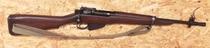 Lee-Enfield No.5 MK I, cal .303 British, TT=2