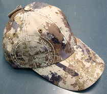 Luoto Duck Cap