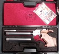 Morini 162 El Titanium, cal 4,5 mm, paineilmapistooli