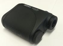 Nikon Aculon AL11 Hunting etäisyysmittari