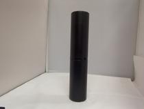 Noise Stopper .30 14x1.0BR