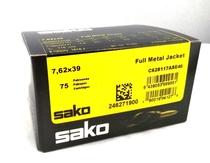 Sako FMJ 117A 8,0g / 123gr (75 kpl rasia)