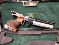 Steyer EVO 10 E Compact Black , cal 4,5 mm , paineilmapistooli