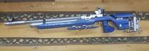 Walther LG400Anatomic Expert, cal 4,5 mm, paineilmakivääri