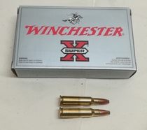 Winchester 307 Win PP 11,7g 20kpl/rasia